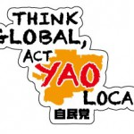 THINK GLOBAL ACT YAO LOCAL